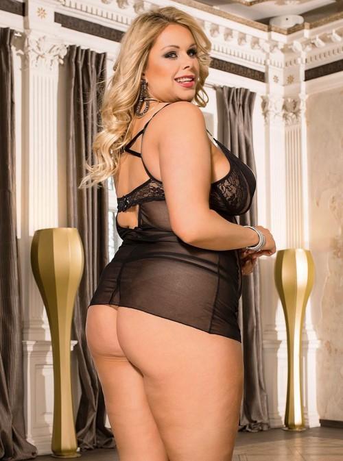 Nuisette sexy grande taille noire bi-matière | Paula